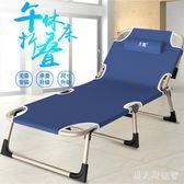 折疊床單人簡易辦公室午休午睡床多功能成人折疊椅子躺椅行軍 FF2111【男人與流行】