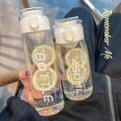 水杯 水杯彈蓋耐摔帶茶隔塑料杯男女簡約水杯韓系學生情侶便攜清新運動杯子