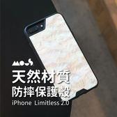 Mous 貝殼 保護殼 保護套 iPhone Xs XR Xs Max 6 7 8 Plus 美國軍規級 防摔 防刮