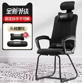 電腦椅 電腦椅家用辦公椅子舒適久坐可躺轉椅宿舍大學生書桌靠背電競座椅【快速出貨八折鉅惠】
