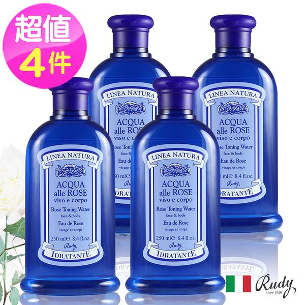 義大利LineaNatura玫瑰嫩膚保濕化妝水250ml四入
