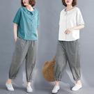 荷葉領格紋褲套裝(上衣+褲子)-中大尺碼...