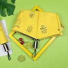 雨傘男女學生摺疊傘黑膠防曬防紫外線晴雨兩用太陽傘定制logo廣告 樂活生活館