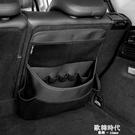 汽車座椅背收納袋皮革置物袋車載後備箱掛袋儲物箱網兜加厚通用款 歐韓時代.NMS