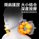 按摩墊 腰部按摩器背部頸椎多功能全身電動家用揉捏腰疼靠墊肩頸腰按摩儀 宜品居家MKS