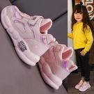 兒童運動鞋女童鞋子春秋新款夏季軟底跑步鞋透氣網面女孩鞋子