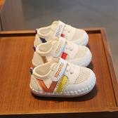 0-1一歲寶寶涼鞋3-9-10個月嬰兒軟底學步鞋夏季 女小童透氣網面鞋 幸福第一站