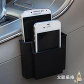 汽車置物架汽車用手機卡片座手機出風口支架置物袋盒車載收納放門禁卡雜物箱