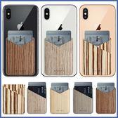 蘋果 iPhone XS MAX XR iPhoneX i8 Plus i7 Plus 木紋口袋 透明軟殼 手機殼 插卡殼 訂製