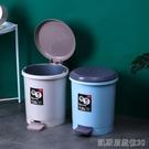 垃圾桶 大號腳踏式創意垃圾桶筒家用衛生間客廳廚房帶蓋有蓋腳踩廁所內桶【凱斯盾】