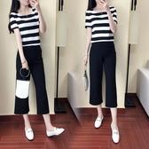 套裝 夏季寬管褲女夏裝休閒時尚2020新款小個子氣質兩件套顯高洋氣 Korea時尚記
