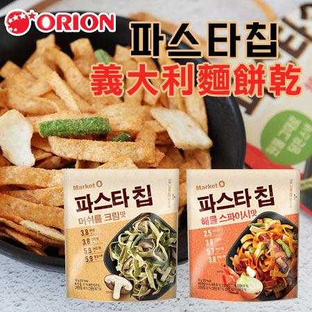 韓國 好麗友 Market O 義大利麵餅乾 50g 點心麵 餅乾 義大利麵脆片 辣味海鮮 奶油蘑菇 洋芋片