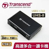 Transcend 創見 F9 USB 3.1 多合一讀卡機 ( 黑色 )