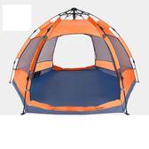 帳篷帳篷戶外3-4人全自動二室一廳 2人雙人加厚防雨露營野外野營賬篷【博雅生活館】