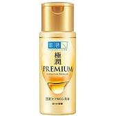 肌研極潤金緻高效保濕精華乳 140ml【愛買】