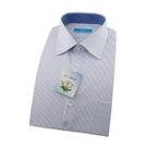 【南紡購物中心】【襯衫工房】長袖襯衫-白底藍色細條紋