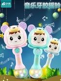 嬰兒玩具3新生幼兒6牙膠8手搖鈴4益智早教 全館免運