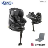 Graco Turn2Fit 0-4歲 嬰幼童汽車安全座椅/汽座-尊爵畢克 (送 汽車保護墊)
