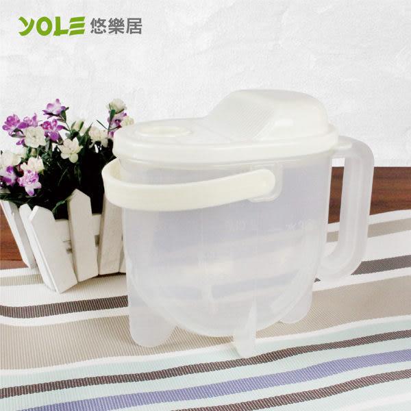 【YOLE悠樂居】水流洗米器