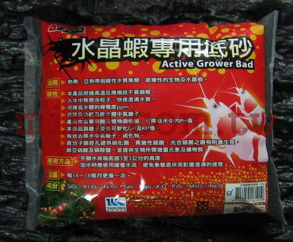 【西高地水族坊】愛族AZOO 水晶蝦專用黑土1.8kg