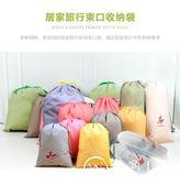 抽繩卡通束口袋防水旅游衣物服裝塑料收納整理9件套