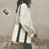 側背包 韓版新款休閒逛街時尚百搭簡約帆布手提包單肩包斜挎包女包包 唯伊時尚