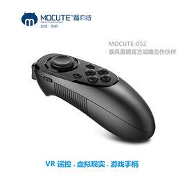 MOCUTE魔卡特VR30遙控器 遊戲手柄 兼容安卓ios遊戲 VD影片
