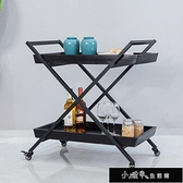 送餐车 穎達鐵藝實木移動餐車廚房手推二層送餐車收餐車小吃車置物架
