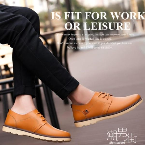 英倫鞋 男鞋男士黑色商務休閒小皮鞋英倫風潮鞋青年正裝皮鞋子男百搭 潮男街