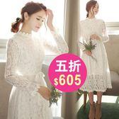 蕾絲洋裝 韓版 伴娘 白色 小香風 長袖  婚禮 連身裙 小禮服 花漾小姐【現+預】