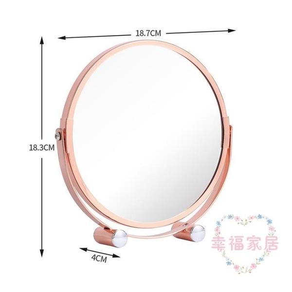 浴室玫瑰金厚鍍歐式台式鏡 雙面鏡子梳妝台用化妝鏡子立式鏡