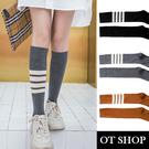 OT SHOP [現貨] 襪子 及膝襪 高筒襪 運動襪 棉質 學院風 休閒風 素色不對稱條紋 深灰/咖啡/黑色 M1066