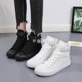 單鞋帆布鞋小白鞋黑色女布鞋百搭帆布鞋女韓版潮學新 芊惠衣屋