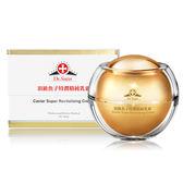 Dr.Satin 頂級魚子特潤精純乳霜45ml
