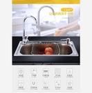 廚房水槽 廚房單水槽全鋼加厚高配一體拉伸不銹鋼洗菜盆洗碗槽水斗