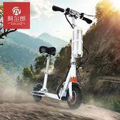 電動車阿爾郎電動滑板車迷妳小型折疊電動自行車成人鋰電代步電瓶車代駕 igoCY潮流站