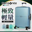 《熊熊先生》新秀麗68折熱銷 Samsonite行李箱PC材質25吋旅行箱 CC4 雙排輪/靜音輪硬箱 國際TSA海關鎖