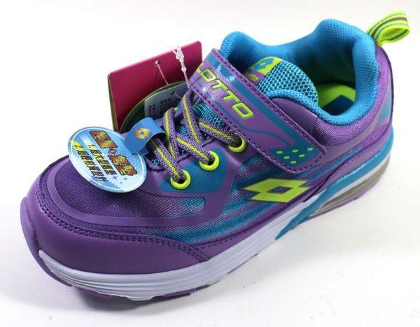 [陽光樂活] LOTTO 義大利 Kids (女童) 復古氣墊跑鞋 - LT5AKR2787 薰衣紫