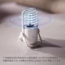 小米小達殺菌消毒燈紫外線家用臥室內移動幼兒園紫光管除螨滅菌 快速出貨 快速出貨