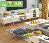 電視櫃茶几北歐現代簡約客廳組合套裝小戶型臥室電視櫃矮櫃