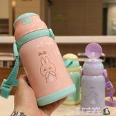 新款兒童吸管杯不銹鋼保溫杯背帶戶外旅行便攜幼兒園卡通學飲水杯WD 魔方數碼館