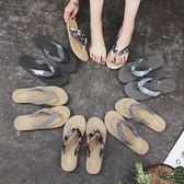 雪繡飛仿草編越南旅游芽莊韓潮外穿人字拖清新沙灘平跟夾腳女拖鞋 盯目家