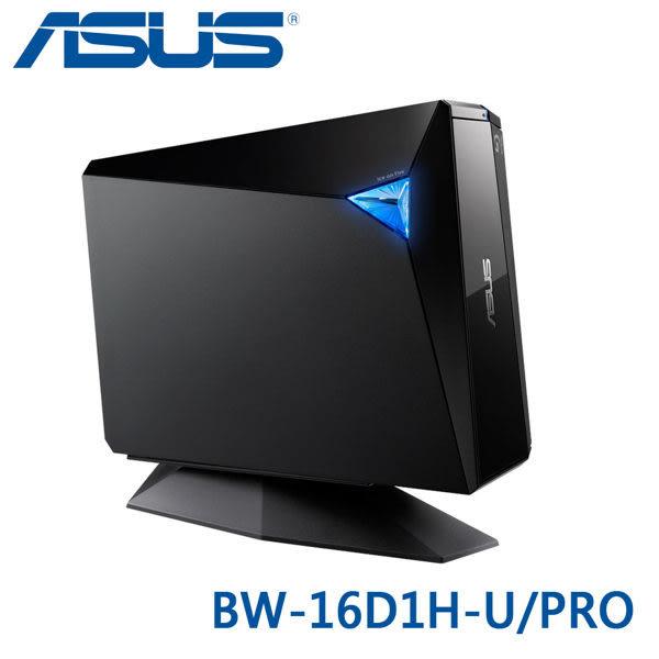 【免運費-限量福利品】ASUS 華碩 BW-16D1H-U/PRO 外接式藍光燒錄機 USB 3.0 介面 / 原廠已拆封 一年保