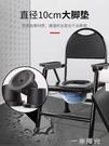 老人坐便器移動馬桶可折疊病人孕婦坐便椅子家用老年廁所坐便凳子 一米陽光