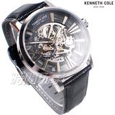 Kenneth Cole 獨我時刻 雙面鏤空 腕錶 自動上鍊機械錶 男錶 真皮錶帶 撞色 黑+灰 KC51018001