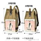 登山包 雙肩水桶抽繩背包帆布男大容量行李戶外旅行登山運動籃球書包 娜娜小屋