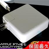 APPLE 87W,A1707 變壓器-蘋果 USB-C接口,87W以下適用,20.3V/4.3A,14.5V/2A,9V/3A,5.2V/2.4A,12V/3A,TYPE-C