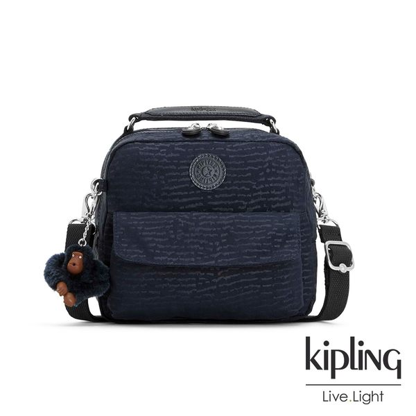 Kipling 文青靛藍紋路兩用側背後背包-CANDY