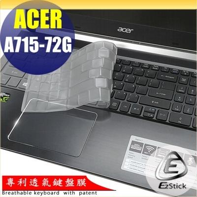 【Ezstick】ACER A715-72G 奈米銀抗菌TPU 鍵盤保護膜 鍵盤膜