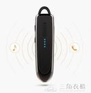 藍芽耳機 新科 來電報姓名藍芽耳機5.0無線超長待機掛耳塞式開車 三角衣櫃